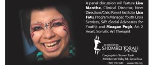 Inocente (film) @ Congregation Shomrei Torah | Santa Rosa | California | United States